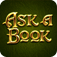 Ask A Book